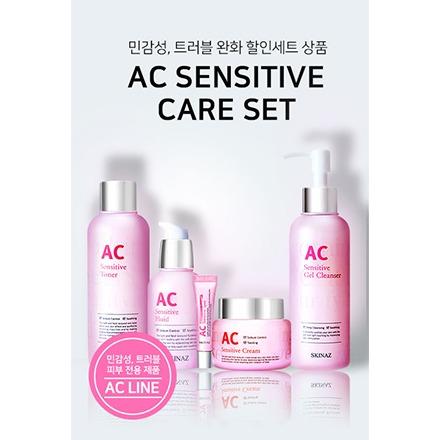 Skinaz AC Sensitive trọn bộ dành cho da nhạy cảm da dầu