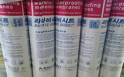 Màng nhôm(AL)Ravi Hàn Quốc