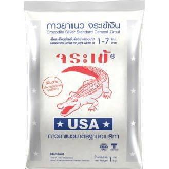 Keo chà ron cá sấu Silver mã 0110
