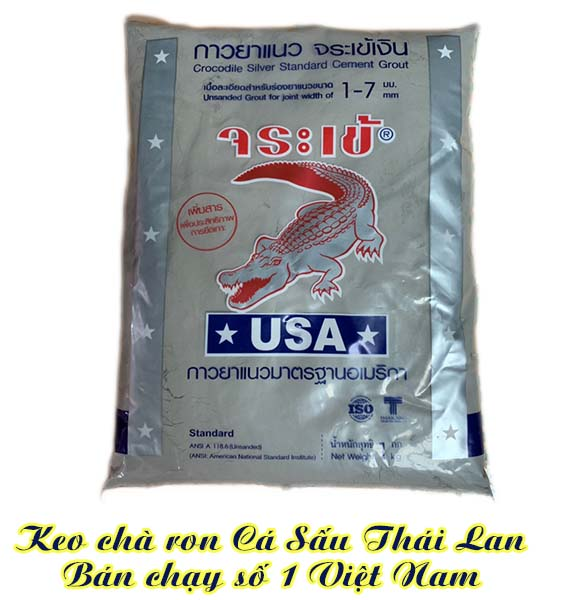 Keo chà ron cá sấu Silver mã 0174 ( Gói / Kg)