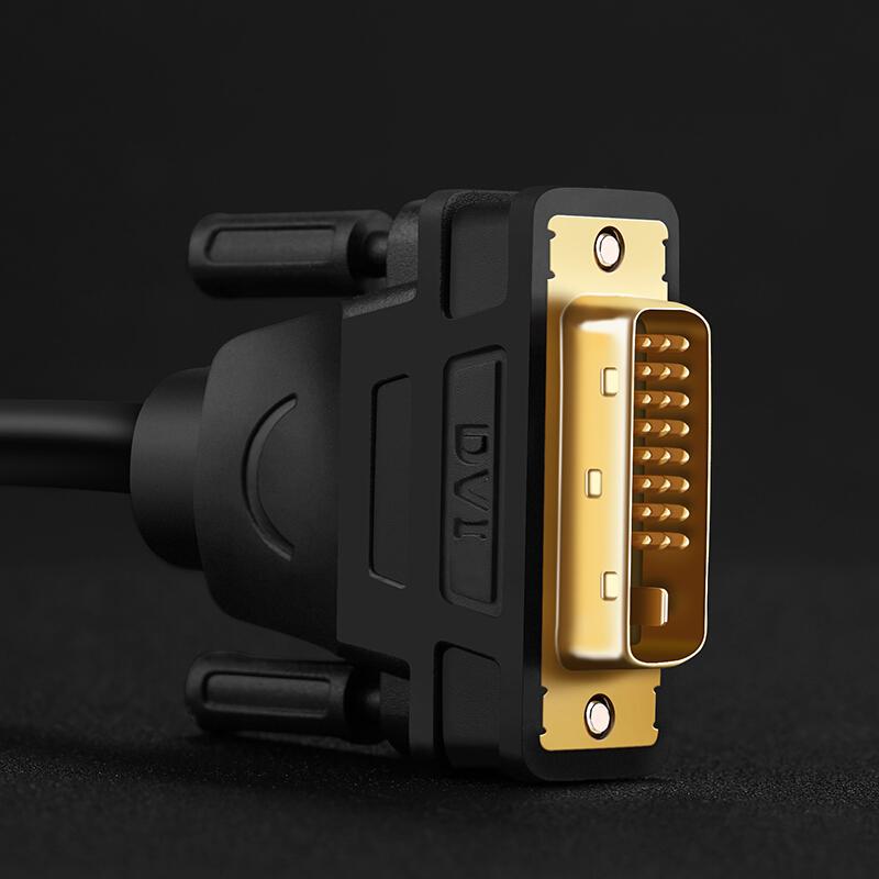 Cáp chuyển DVI (24+1) sang VGA dài 1.5m Ugreen 30838