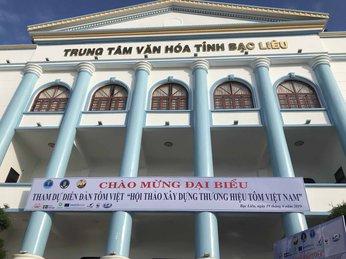 Diễn đàn tôm Việt: Hội thảo xây dựng thương hiệu tôm Việt Nam