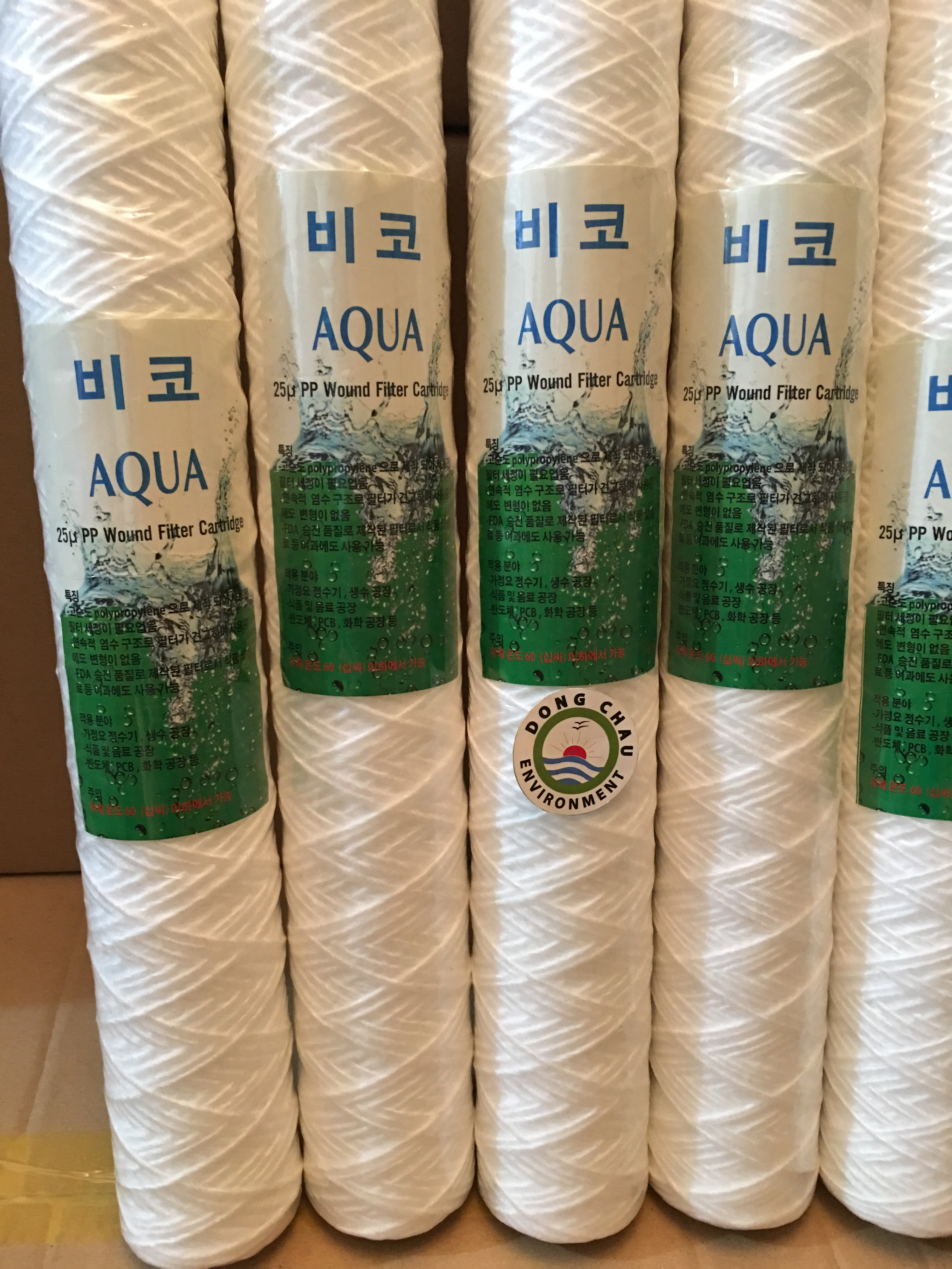 Lõi lọc sợi Aqua 25 micron 20 inch