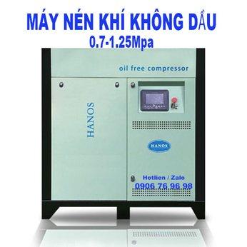 Máy Nén Khí Không Dầu: 0.7-1.25Mpa