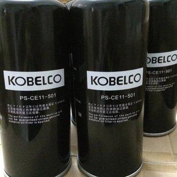 Lọc dầu máy nén khí Kobelco
