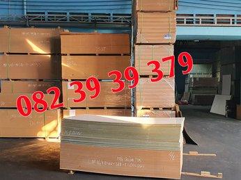 Giới thiệu cơ sở cung cấp gỗ MDF quận 9 TP. Hồ Chí Minh giá tốt