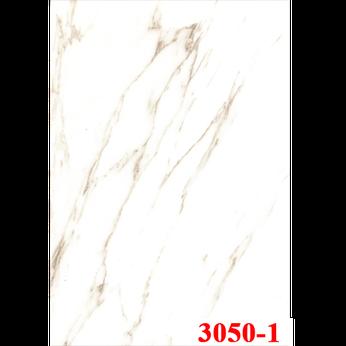 Ván MDF phủ melamine Mã 3050 -1