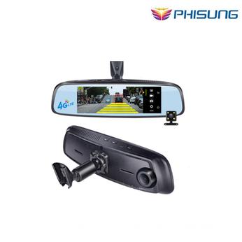 Camera Phisung E09 7.84  IPS 4G Đặc Biệt khung Car Gương tích hợp máy ảnh  Android GPS WIFI + Tính năng ADAS Video ghi hình từ xa