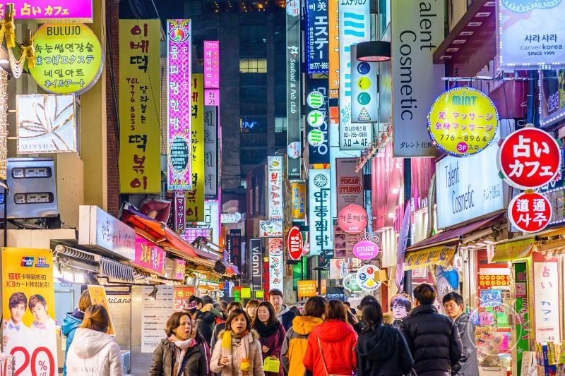 Tour du lịch Hàn Quốc Tết Tây Seoul Nami Lotte World Hoàng Cung 4N4Đ.