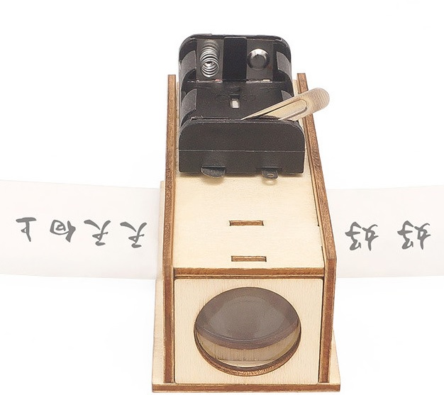 Máy chiếu projector đồ chơi STEM - đồ chơi khoa học - đồ chơi DIY