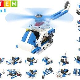 Building Bit Super Kit - Lego 16 in 1 - Lập trình robot cho trẻ em