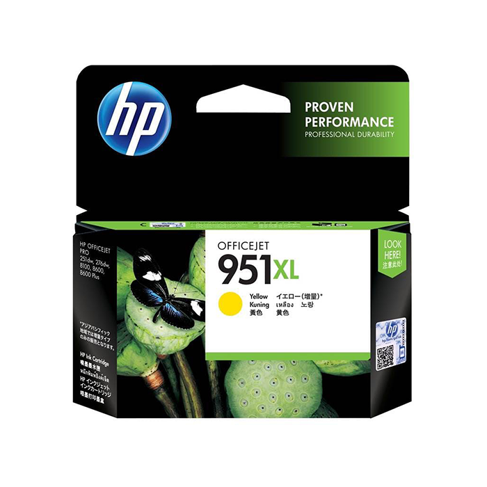 Mực in HP 951XL Yellow Officejet Ink Cartridge (CN048AE)