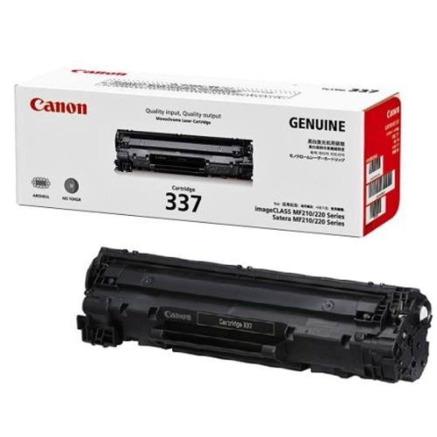 Hộp mực canon  337 sử dụng cho máy in 221d | In đậm 100% không mờ.