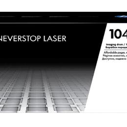 Cụm Drum Laser W1104A sử dụng cho máy in Neverstop Laser 1000w/1200w/1200