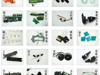 Tổng hợp linh kiện máy in khổ lớn A0-A1-A3-A4-A2