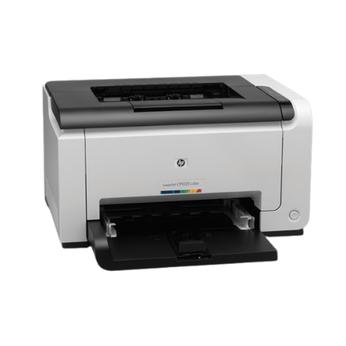 Máy in laser màu HP CP1025 cũ giá tốt nhất