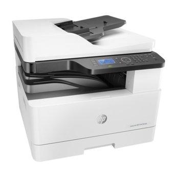 Máy in HP LaserJet MFP M436nda Printer (W7U02A)