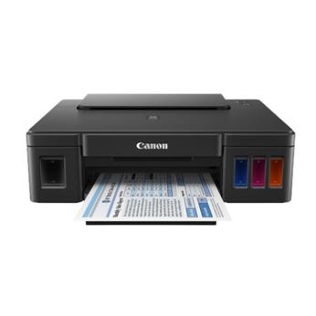 Máy in màu đa chức năng Canon Pixma G2000 cũ giá tốt nhất