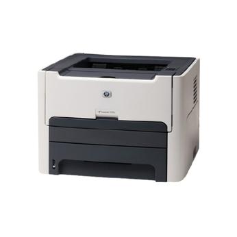 Máy in HP LaserJet 1320 cũ (in 2 mặt) giá rẻ