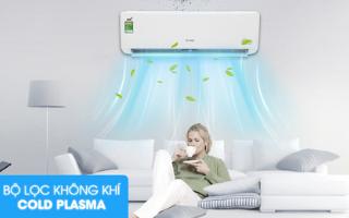 Dịch vụ sửa máy lạnh quận Bình Thạnh - Tại nhà, nhanh, uy tín, giá rẻ.