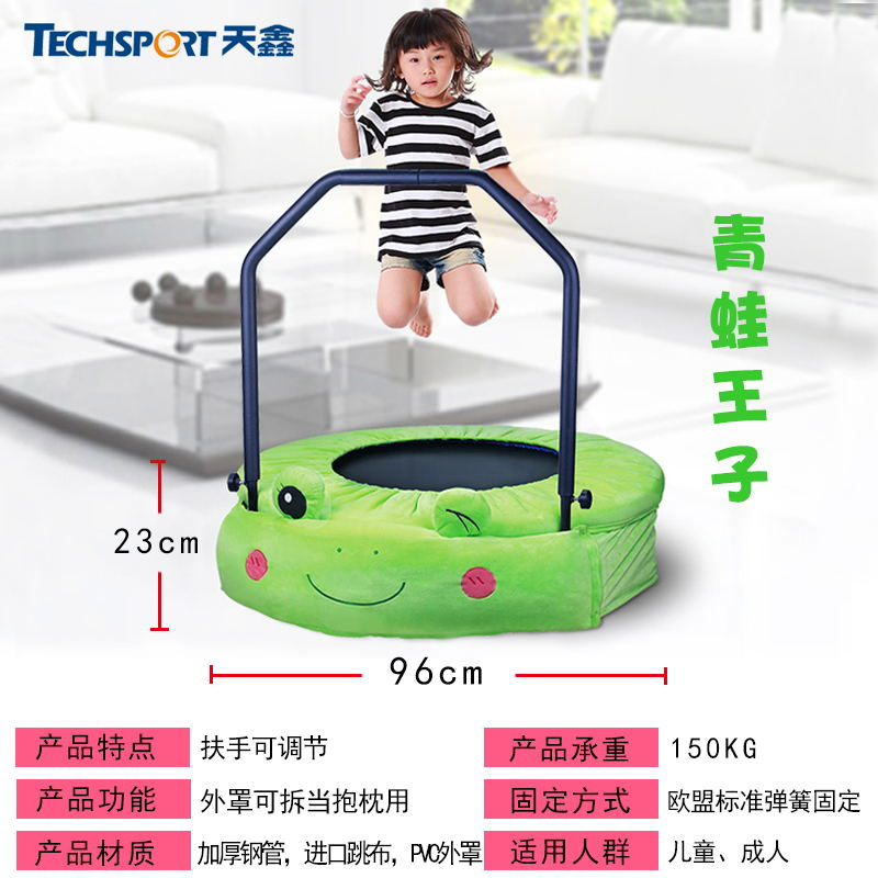 Bạt Nhún Nhỏ 96cm - Tay Vịn - con ếch (Mini Trampoline With Handle - Frog 38inch) - KR38in-HDL- FROG