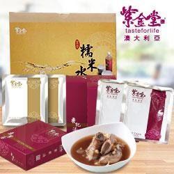 Súp Bổ Khí (Yun Er Soup) với thành phần dinh dưỡng cao