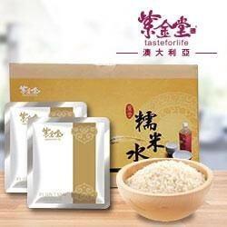 Nước nguyệt tử (nước gạo nếp Nhật Bản)