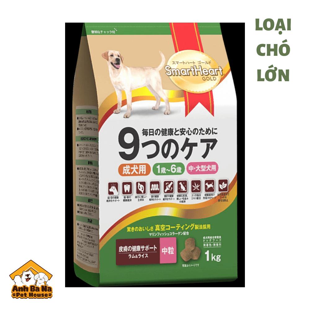 Thức ăn cho chó trưởng thành SmartHeart Gold