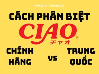 Ciao churu chính hãng và Trung Quốc khác nhau thế nào?