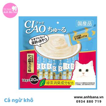 Sốt cho mèo cá ngừ thịt gà Ciao Churu (20 gói)