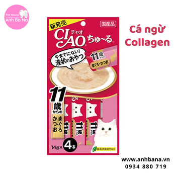 Sốt Ciao Churu cá ngừ Collagen (4 gói)