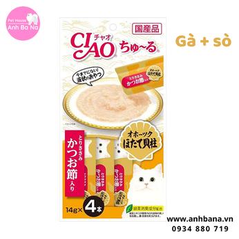 Sốt cho mèo Ciao gà sò (4 gói)