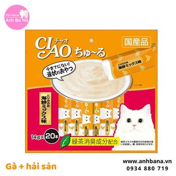 Sốt thịt gà cho mèo Ciao Churu (20 gói)