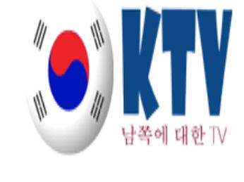 Lắp đặt truyền hình Hàn Quốc Tại TP.HCM [ 한국 텔레비전 채널 설치 ]
