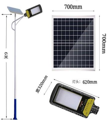 Đèn đường năng lượng mặt trời JINDIAN JD-798 (200w)