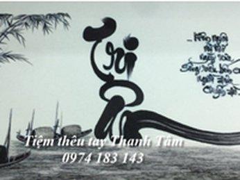 Anh Khánh chọn tác phẩm tranh thêu tri ân làm món quà tặng thầy cô