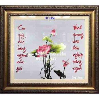 Tranh thêu hoa senOT 2064