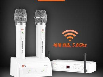Cách chọn Micro không dây đạt chuẩn cho Karaoke gia đình bạn