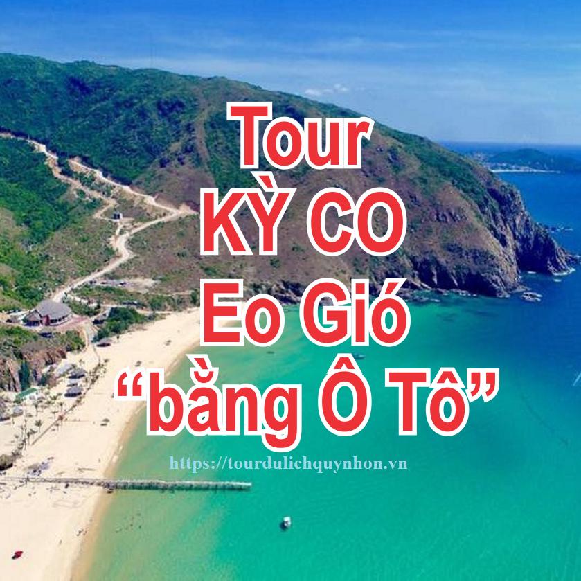 Tour KỲ CO - EO GIÓ, đường Bộ (Bằng Ô Tô)