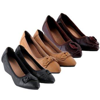HG7941-42-43 - Giày nữ da bò 5 phân nhiều màu