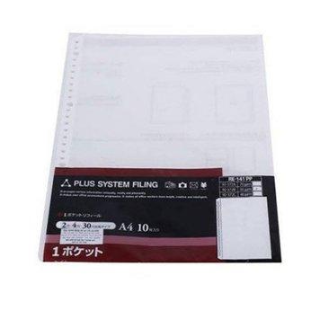 Bìa lỗ A4 Plus 0.07mm (10 cái/xấp)