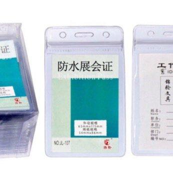 Bảng tên nhựa nắp zipper No.207 (7.5x10.5cm)