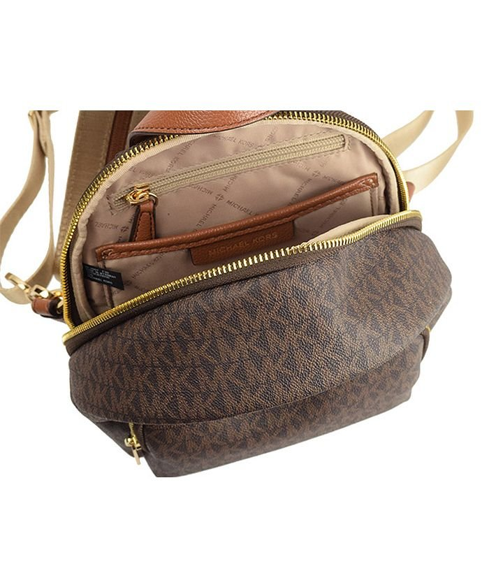 Balo Michael Kors Erin Small Brown Conv Backpack