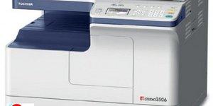 Những mẫu máy photocopy Toshiba mini hot nhất thị trường