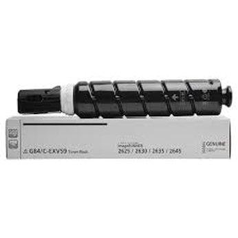 Mực máy photocopy Canon NPG-84