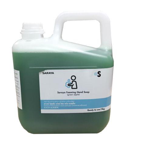 Xà phòng rửa tay sát khuẩn hương Táo Saraya Foaming Hand Soap (GREEN APPLE)