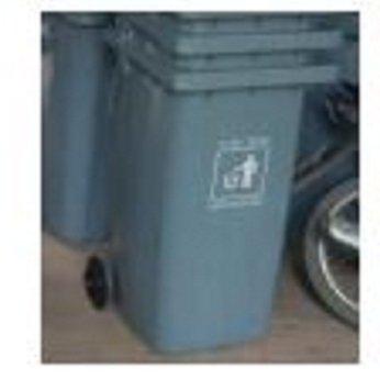 Thùng rác nhựa 120 lít #1216