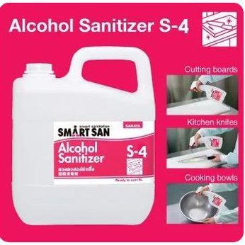 Cồn Thực phẩm Smart San Food-Grade Alcohol Sanitizer S-4
