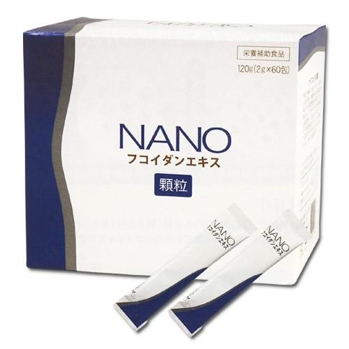 NANO Fucoidan 60 gói/hộp (Nhật Bản)